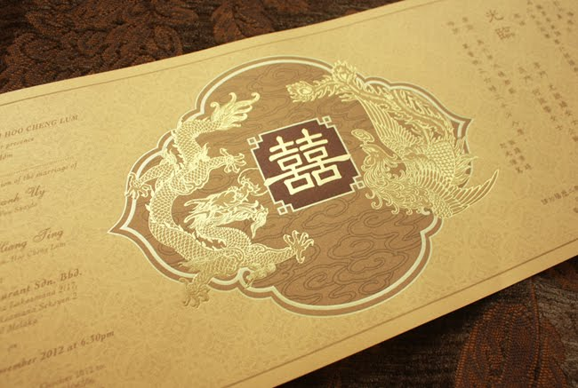 Shanghai Nights Casino party theme invitation ideas